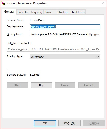fusion_place server Properties General